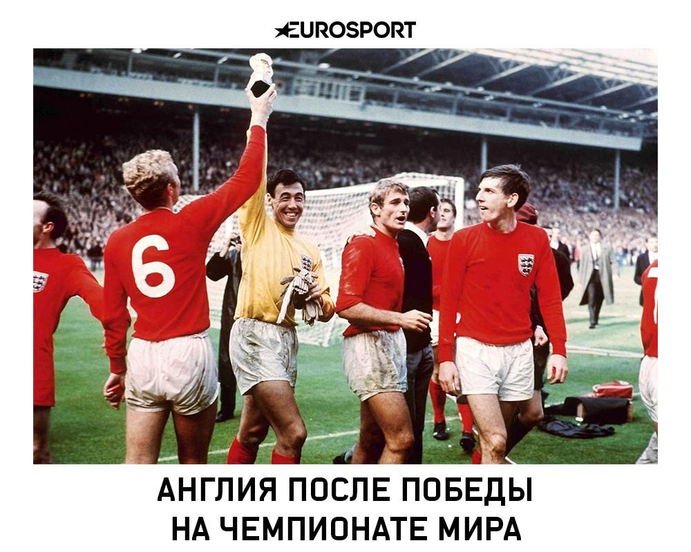 Англия после победы на ЧМ
