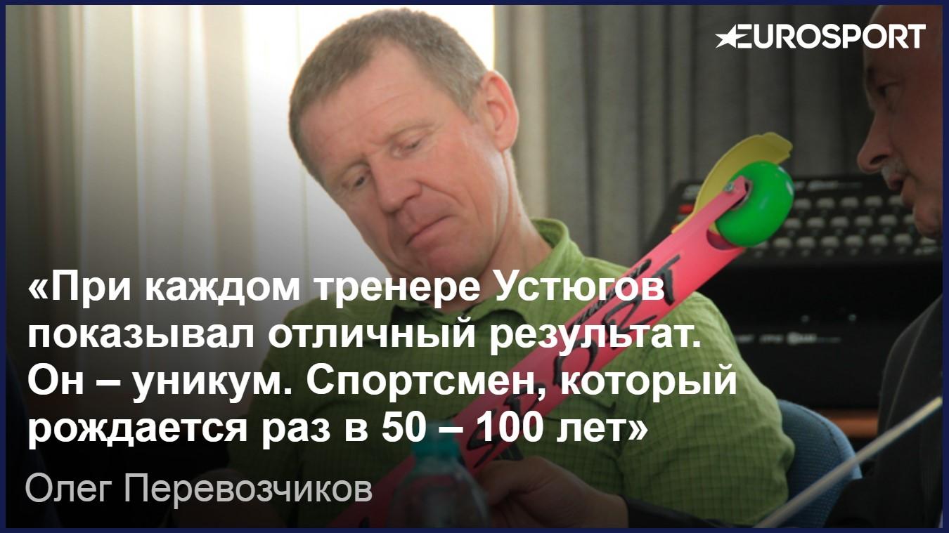 Олег Перевозчиков