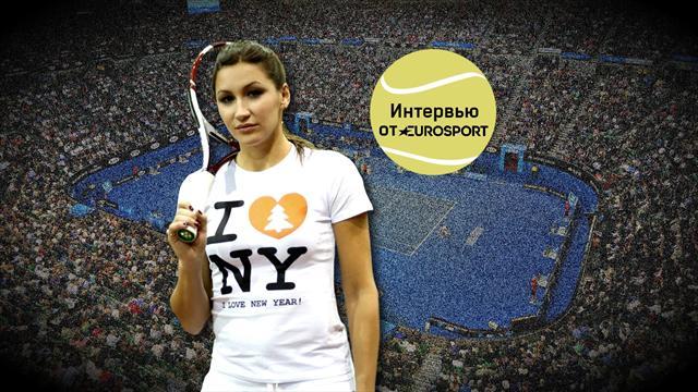 «В туре полно девочек, которые любят девочек». Екатерина Бычкова – о Шараповой и ориентации в WTA