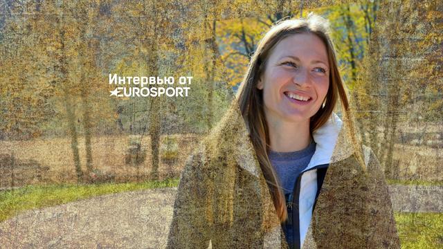 Домрачева: «Реклама с моим участием не должна быть грязной пропагандой»