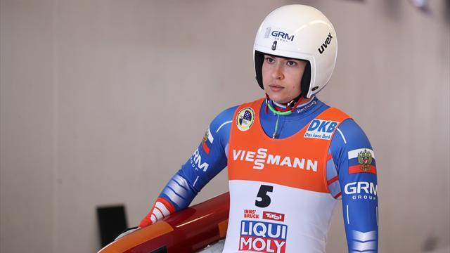 Иванова выиграла этап Кубка мира в заездах одиночек