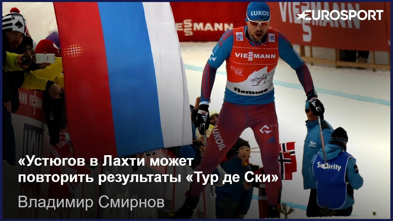 Житель россии Устюгов завоевал серебро вспринте наЧМ полыжным гонкам