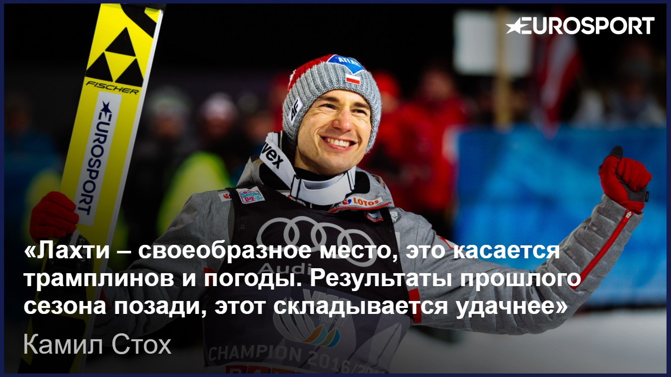 Лыжник Устюгов одержал победу классификацию спринта начемпионате мира