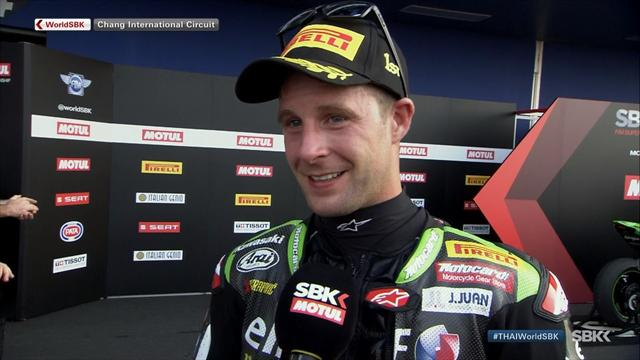 Rea: I just hope I can continue this form!