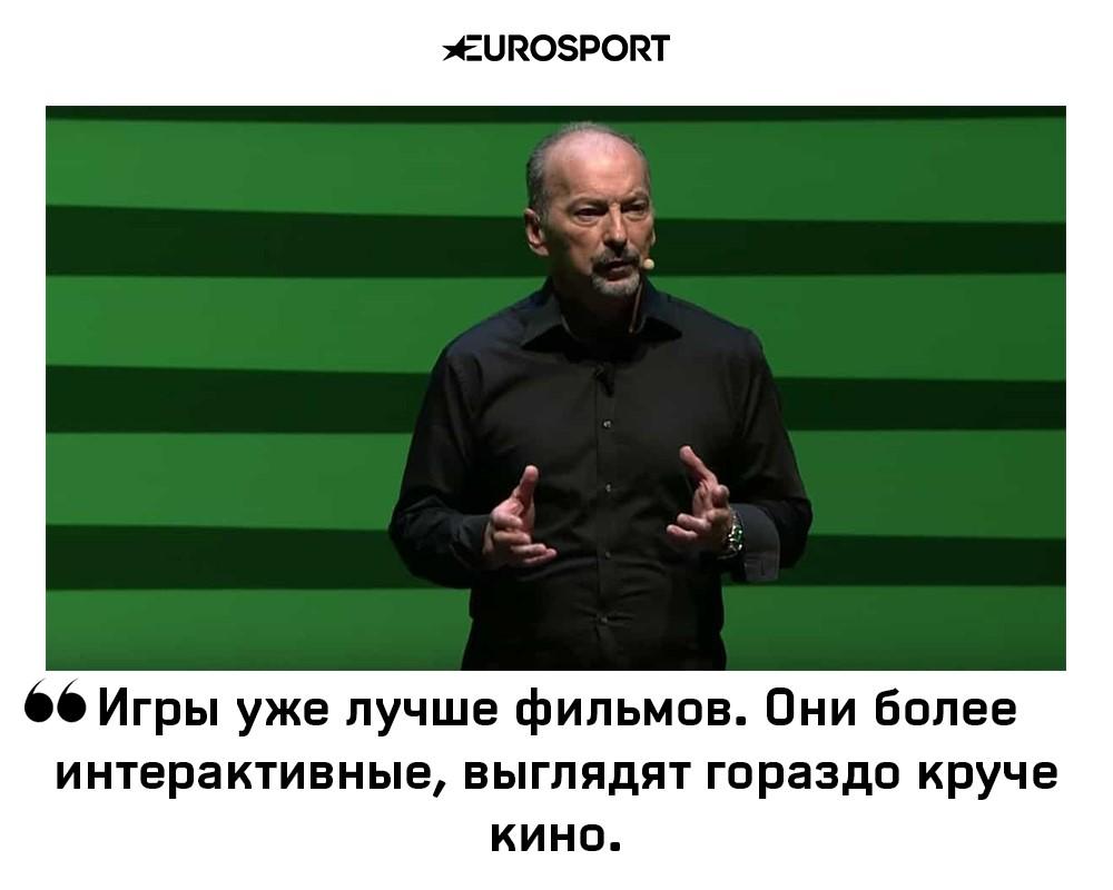 Питер Мур