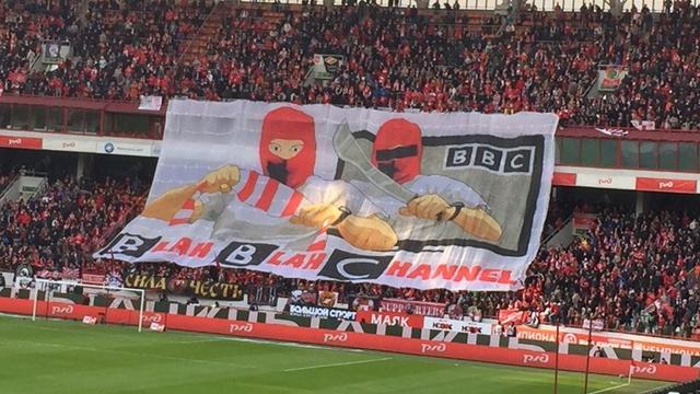 Фанаты «Спартака» баннером ответили BBC нафильм о русских фанатах
