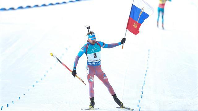 Флаг, с которым Шипулин финишировал на ЧМ, ушел на аукционе за 165 тысяч рублей