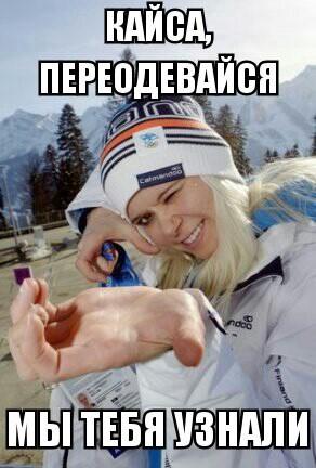Мари Лаукканен