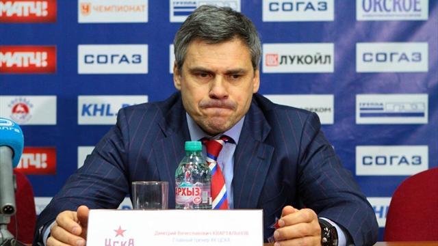 Хоккейный ЦСКА отправил Дмитрия Квартальнова вотставку