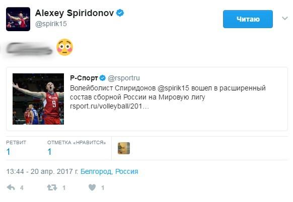 Матерный твит Алексея Спиридонова