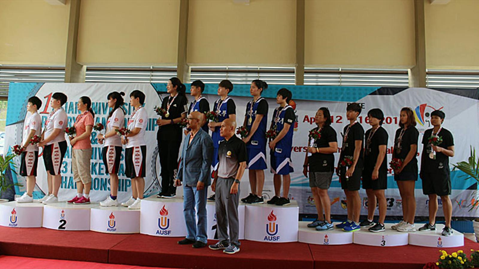 1st auac 3rd aubc 3x3 victory and closing ceremony - University league tables french ...