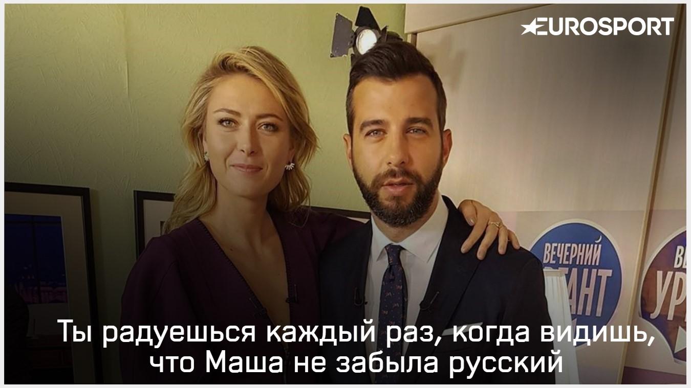 https://i.eurosport.com/2017/04/26/2070312.jpg