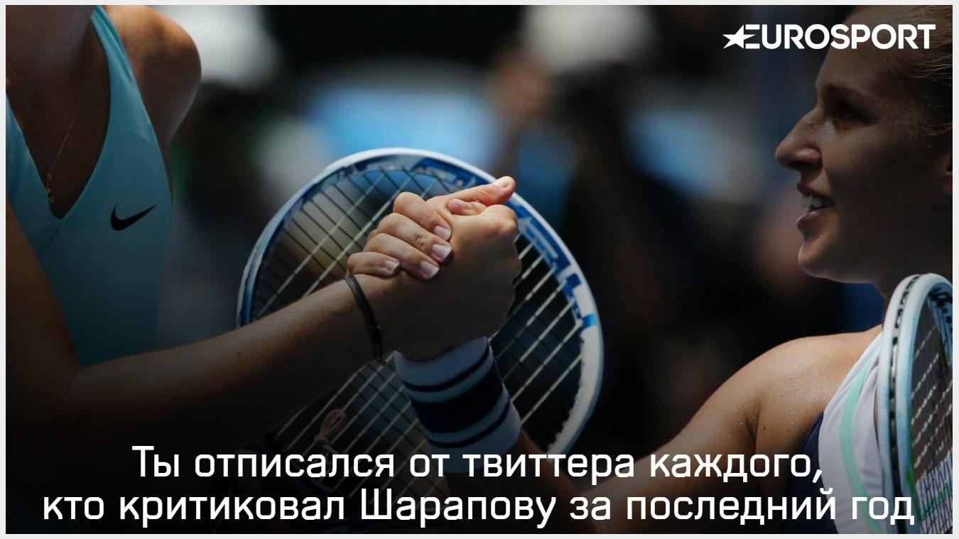 https://i.eurosport.com/2017/04/26/2070317.jpg