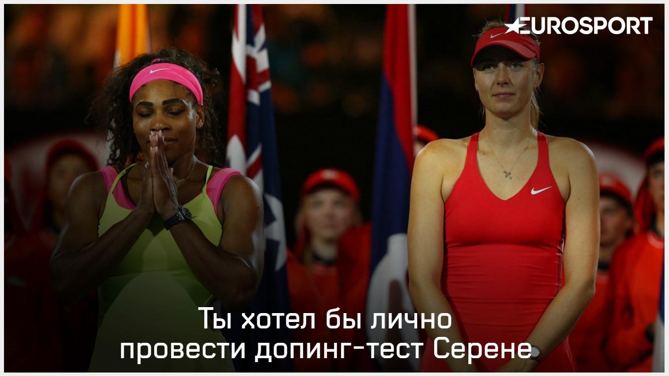 https://i.eurosport.com/2017/04/26/2070319.jpg