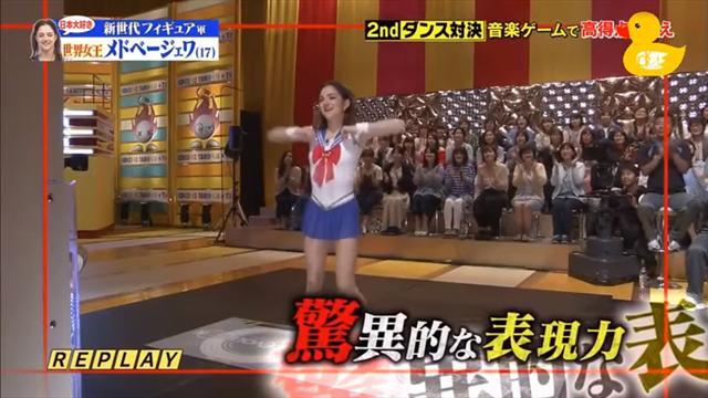Медведева исполнила зажигательный танец на японском шоу в образе Сейлор Мун