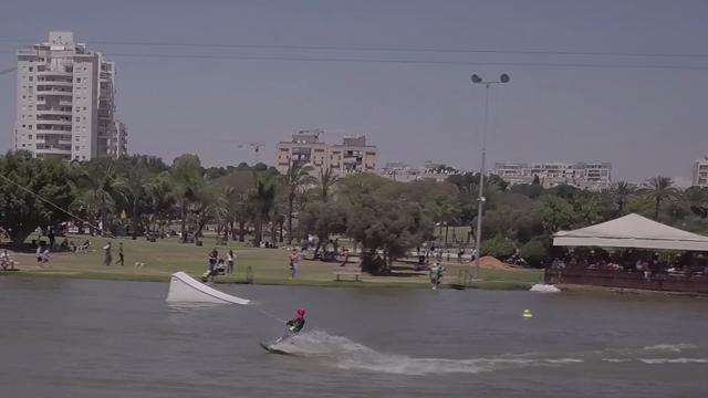 Kite Surf nel centro di Tel Aviv
