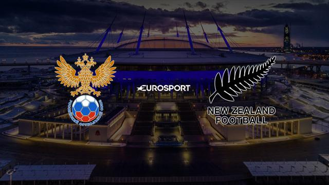 Россия – Новая Зеландия: перед матчем