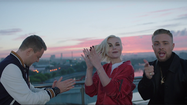 Крид, Гагарина и DJ SMASH записали песню и клип для ЧМ-2018