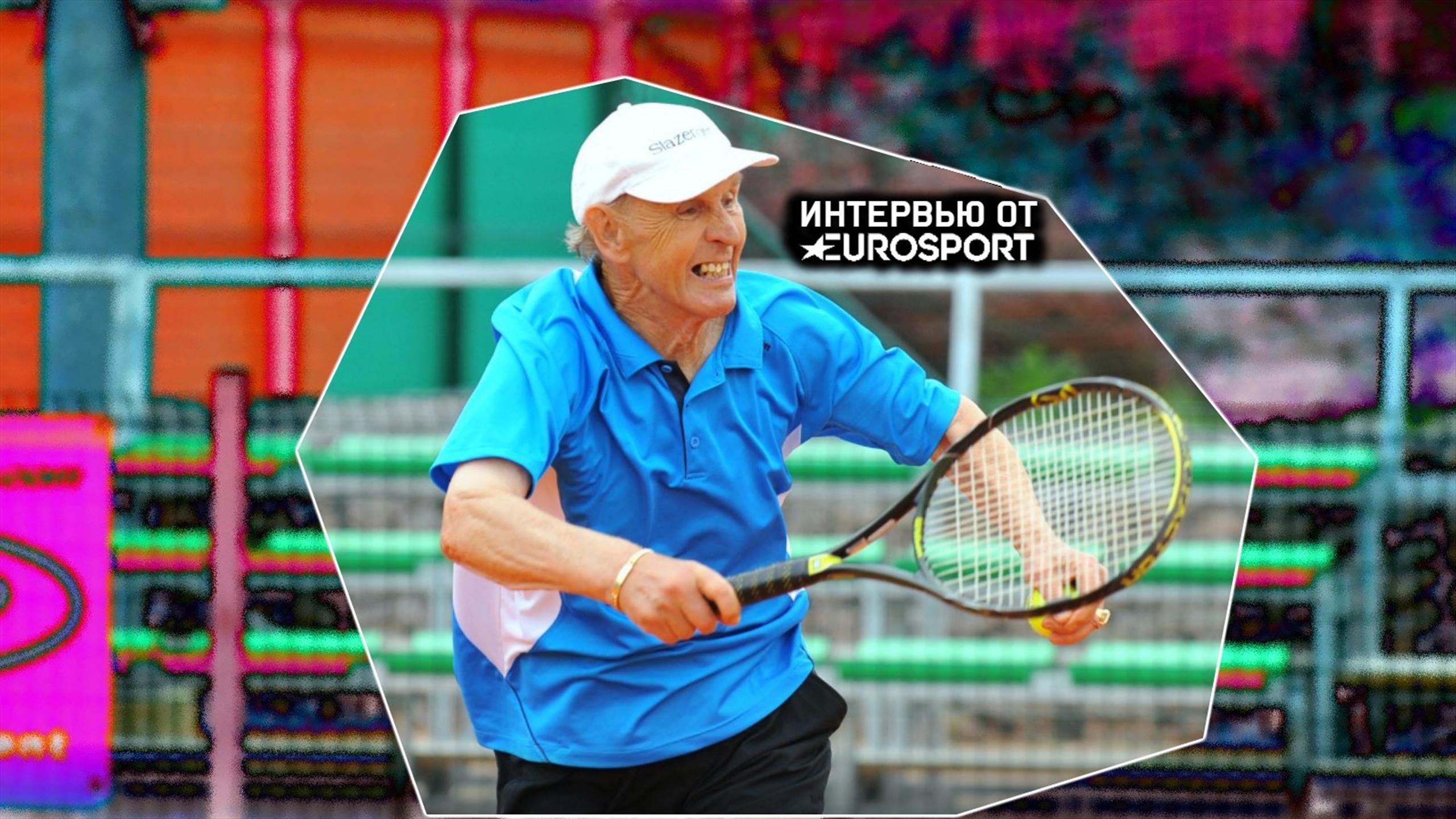 Спортсмены геи теннис