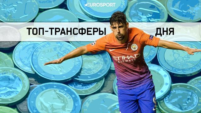 «Милан» оформил юбилейный трансфер, «Рома» купила щегла из Турции и еще трансферная мощь воскресенья