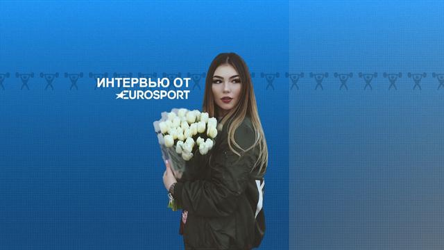 «Мне пишут: «Не приезжай в Киев – убьем». Марьяна Наумова – о Донбассе, допинге, Хабибе и геях