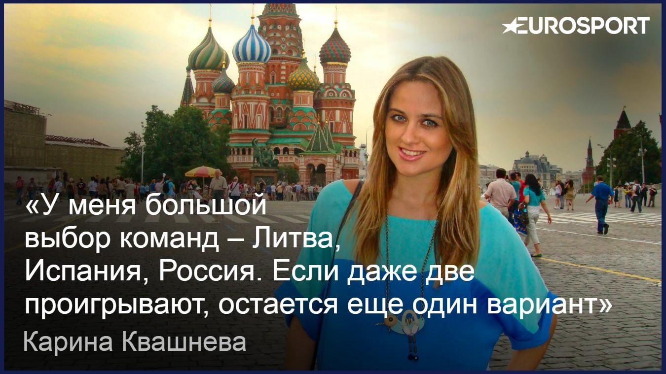 Помогла русскому другу засадить подруге фото 118-260