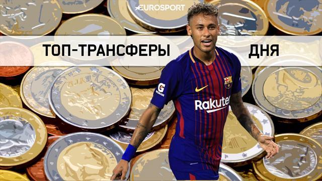 «Отдалбы заНеймара и500 млн  евро»— Александр Кокорин