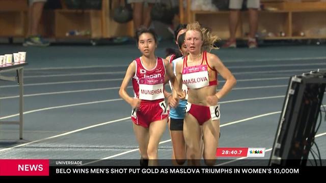 News Universiade - Athletics