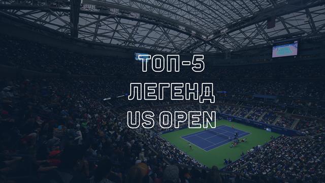 «Каждый год 3 сентября Агасси включает Шуфутинского». Топ-5 легенд US Open от Анны и мужа Ласицкене