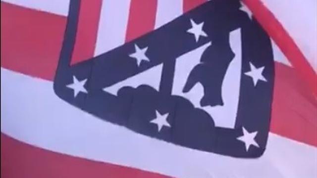 «Атлетико» сшил самый большой клубный флаг и поднял его вверх тормашками на открытии арены