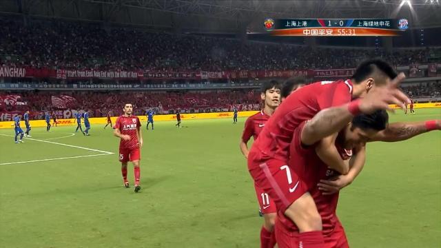 Chine - Shanghai SIPG écrase Shanghai Shenhua dans le derby (6-1)