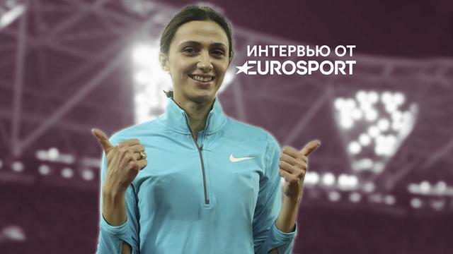 Ласицкене: «На чемпионате мира нам запрещали стоять рядом с российским флагом»