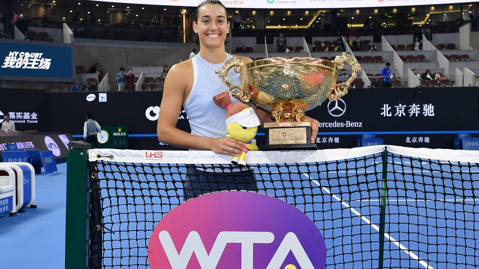Caroline Garcia pulls off Halep upset to win China Open