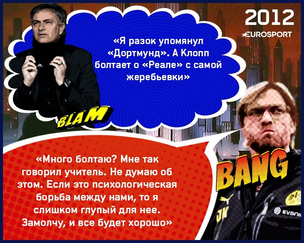 Комиксы Клоппа