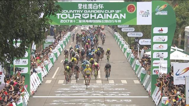 Tour of Hainan: Jakub Mareczko volvió a ganar al esprint y afianza su liderato