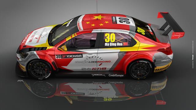Ma Qing Hua's WTCC comeback car livery revealed