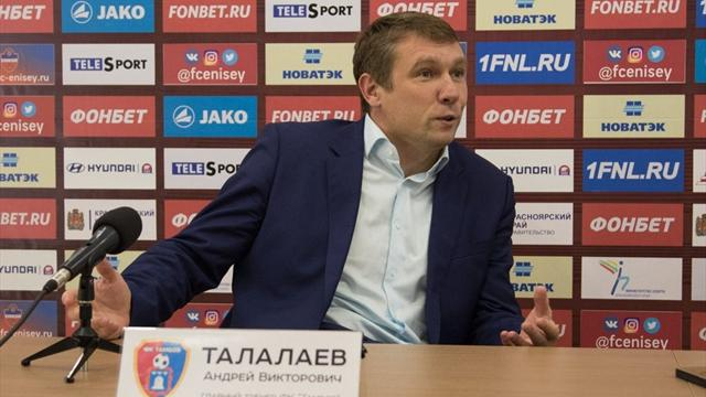 Два корреспондента невыдержали хамства Талалаева ипокинули пресс-конференцию