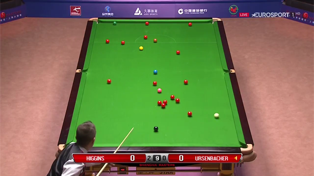 Alexander Ursenbacher flukes red into middle pocket, lands perfectly on black