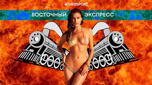 ЦСКА не выиграет у «Бенфики» и еще 2 ставки в экспрессе мечты