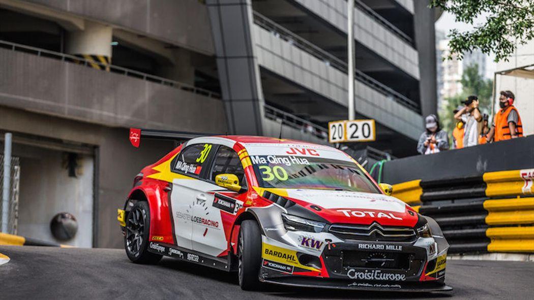 Ma shows pace on WTCC return - WTCR - Eurosport