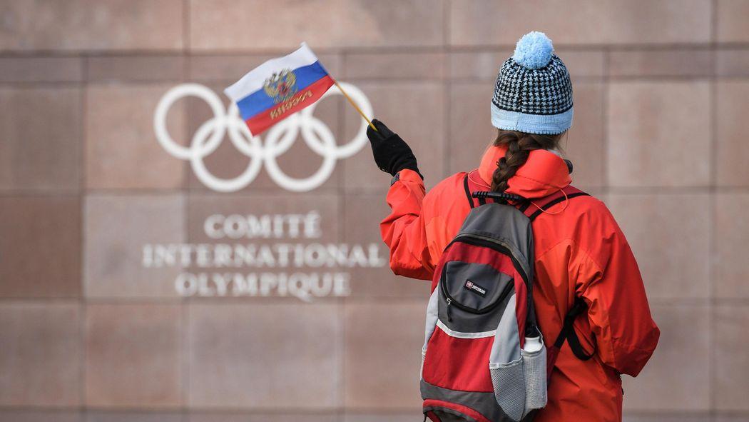 Resultado de imagen para Rusia participa en los Juegos Olímpicos de PyeongChang