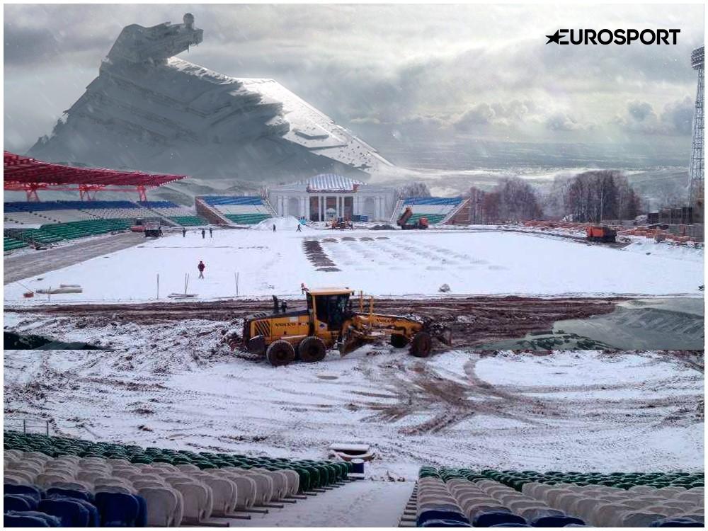 Стадион нефтяник