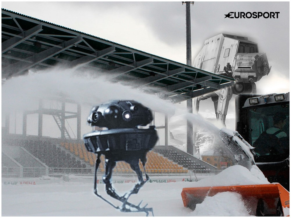 Стадион Урал