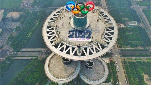 В КНР выбрали символ Олимпиады 2022 года