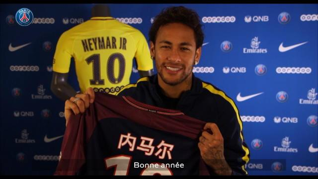 Ligue 1 - Le PSG célèbre le nouvel an chinois
