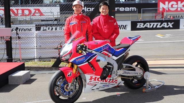 Honda HRC affiche la couleur pour Suzuka