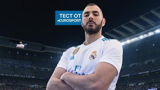 Sufrido pase del Real Madrid a la final de Champions