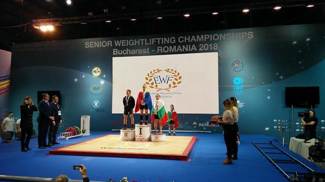 Aur și bronz pentru România în prima zi a Campionatelor Europene de Haltere