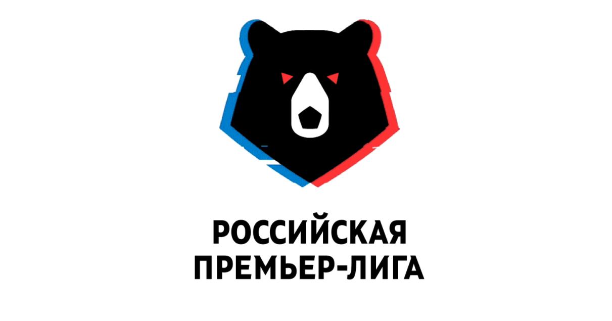 Лого РФПЛ