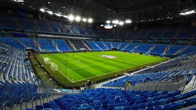 СКА и ЦСКА сыграют на «Санкт-Петербург Арене»